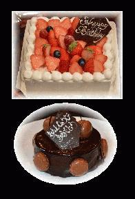 かんざ特製 御祝いケーキ